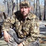 Mallard from Calhoun | Man | 40 years old | Pisces